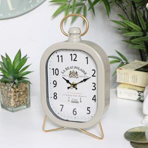 Grey & Gold Mantel Clock